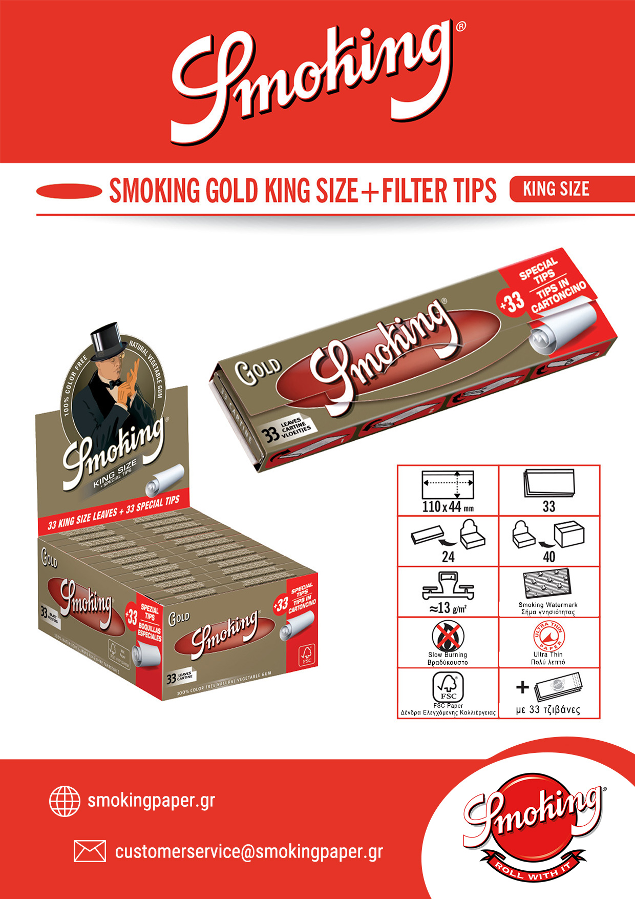 sheet-xartaki-striftou-lepto-gold-king-size-me-filtra