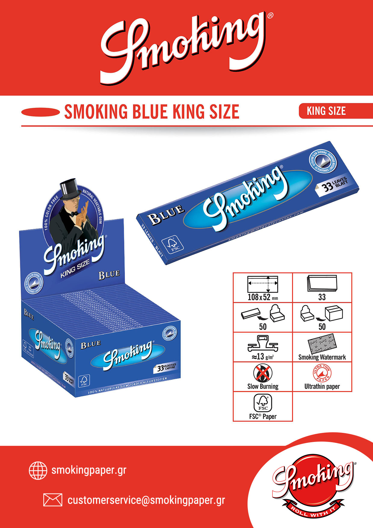 sheet-xartaki-striftou-mple-king-size